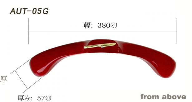 Bridal/AUT-05G/ wooden Lady's jacket hanger / wine red
