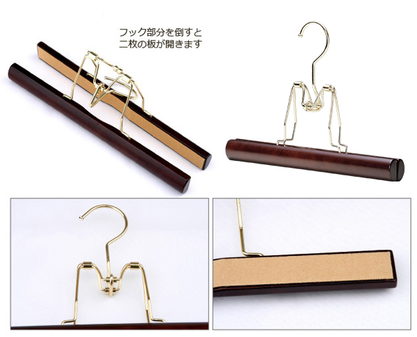 AUT-07G/ wooden braces hanger / Mars brown