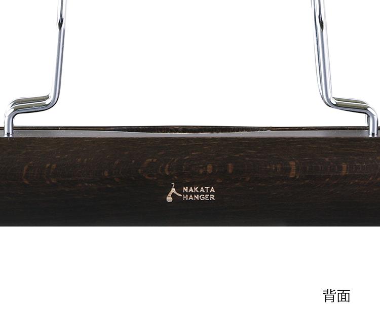 AUT-07/ wooden braces hanger / smoke brown
