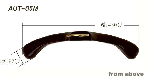 AUT-05M (Men's) (there is no lower set) / chocolate