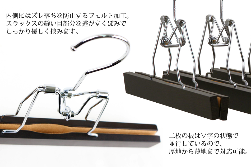 SET-06/ wooden braces hanger /5 sets(smoked brown)