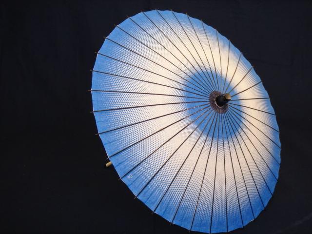 【在庫限り】青色 ドット柄 紙舞傘 桐6720