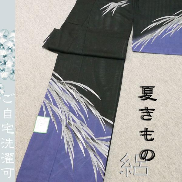 洗える付下げ 送料無料 ネット限定価格 M・Lサイズ 黒×紫 笹柄 夏絽 着物 061-0432
