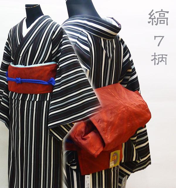 日本舞踊  お稽古  お食事  観劇 帯合わせもしやすく、初めてのお着物にもぴったり♪これ一枚でお稽古にも外出着にも 日本製 洗える粋な縞小紋 7柄