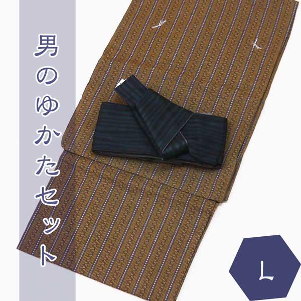 ゆかた L 1セット限り 紳士浴衣セット浴衣&軽装帯 ※腰紐サービス こげ茶 縞 065-m0617