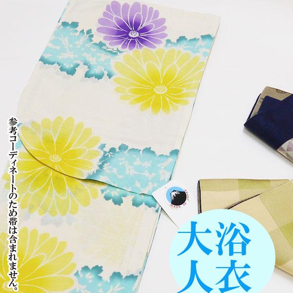 本染め婦人浴衣 日本製 フリーサイズ  注染ゆかた 生成り色に菊  a0661