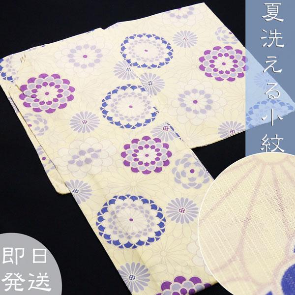 【ネット限定価格】洗える夏きもの   小紋 変わり織 1点限り Mサイズ  クリーム地 花紋 061-0737