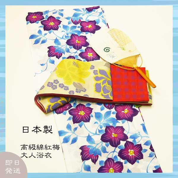 日本製 綿紅梅 婦人用 高級仕立て上がり浪漫柄 水色 椿 フリーサイズ a0721浴衣のみ+3500円でプロのコーディネート帯付きに