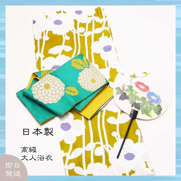 日本製  婦人用 高級仕立て上がりボタニカル柄 カーキ色 花縞 フリーサイズ a0722浴衣のみ+3500円でプロのコーディネート帯付きに