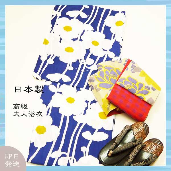 日本製  婦人用 高級仕立て上がりボタニカル柄 青 花縞 フリーサイズ a0724浴衣のみ+3500円でプロのコーディネート帯付きに
