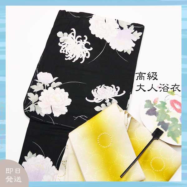 日本製 変わり織り 婦人用 高級仕立て上がり 黒 芍薬 フリーサイズ a0748浴衣のみ+3500円でプロのコーディネート帯付きに