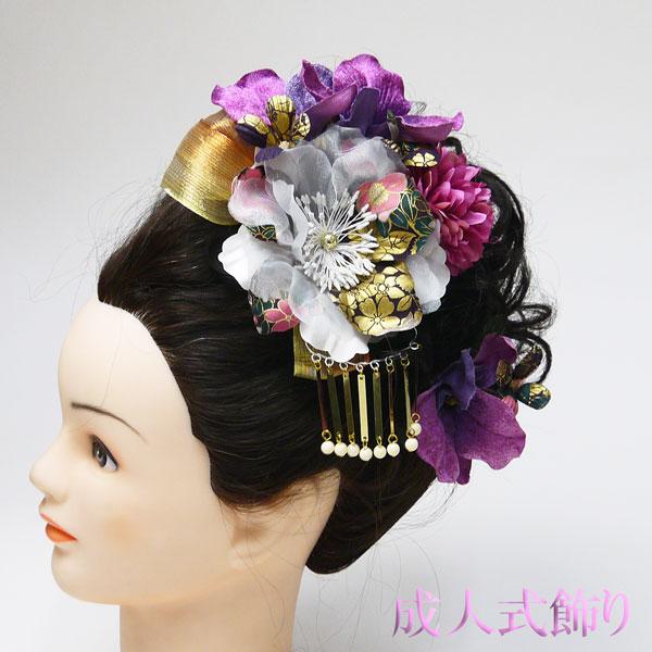 豪華成人式飾り フラワーコームセット《紫》