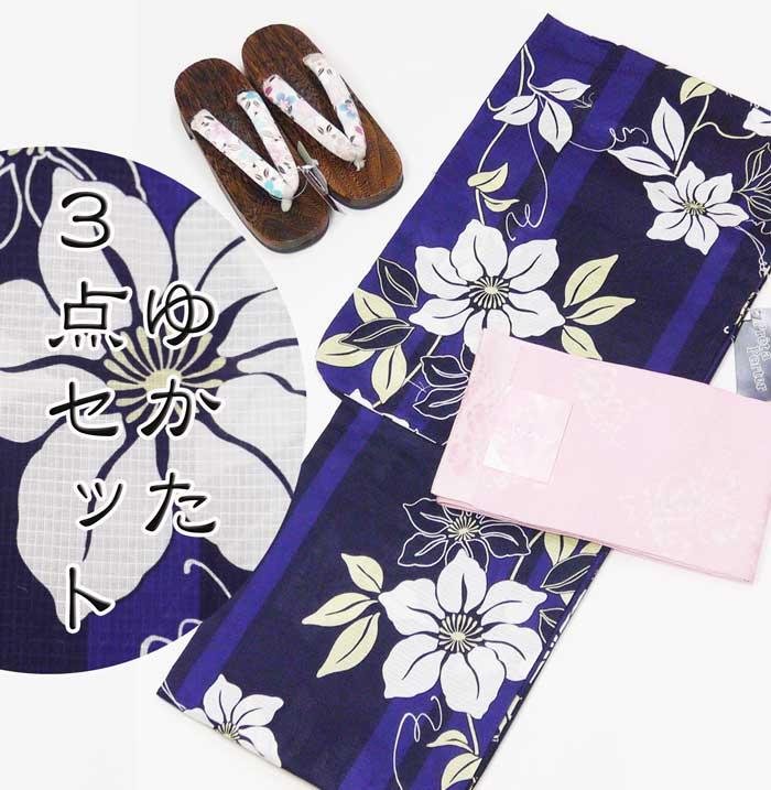 本気の浴衣4点セット 青地に白花に+ピンク帯・下駄・浴衣スリップ付