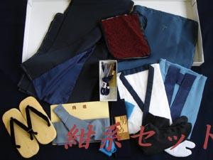 紳士用お正月着物セット11点 Mサイズ 紺系