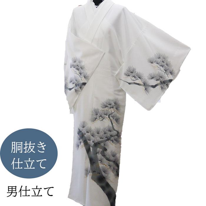 男仕立て 洗える付下げ 日本製 身丈144 裄70  胴抜き仕立て《白 老松》特別誂え 10月~5月