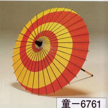 日本舞踊 紙傘 舞台 インテリア 海外土産 紙傘 スーパーセール!お子様用 紙舞傘 童6761