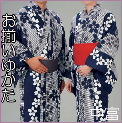 紺白仕立て上がり浴衣 紳士・婦人 古典柄《 縞桜》