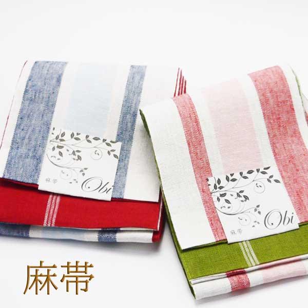 日本舞踊・浴衣・小紋・紬・浴衣・祭り・日本製 【在庫限り特価】大人の浴衣帯  小袋半巾帯 麻