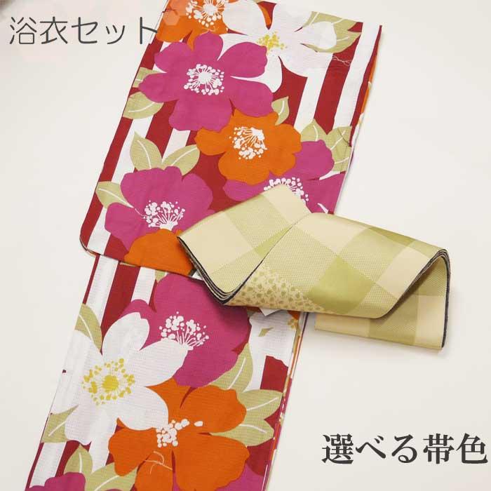 大人浴衣・帯2点セット 白赤 大柄《花模様》綿紅梅プロコーディネート豪華帯付き フリーサイズ帯不要なら -1000円