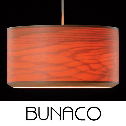 BUNACO(ブナコ)Pendant Lanp BL-P332ブナは欧米で「森の聖母」と称される美しい木!♪《お買い物合計金額6,800円で送料無料!》