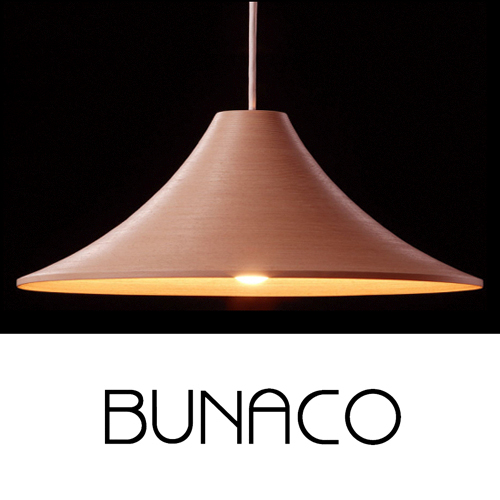 BUNACO(ブナコ)Pendant Lanp BL-P923ブナは欧米で「森の聖母」と称されるほど美しい木!♪《お買い物合計金額6,500円で送料無料!》
