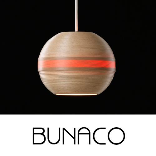 BUNACO(ブナコ)Pendant Lanp BL-P121ブナは欧米で「森の聖母」と称される美しい木!♪《お買い物合計金額6,800円で送料無料!》