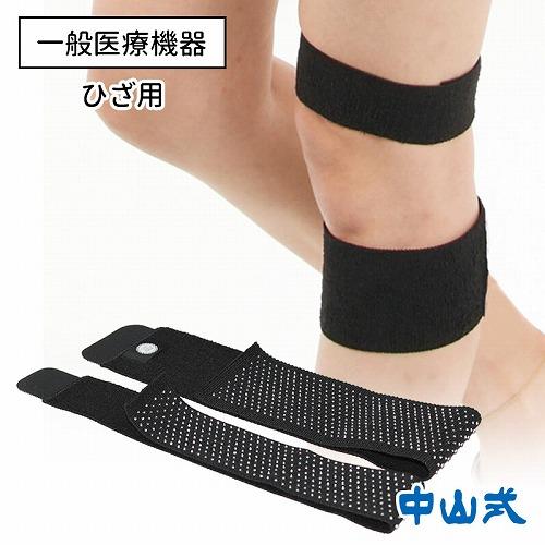 つぶつぶの刺激が慢性的な痛みを軽減ひざ 痛み 関節痛 軽減 医療機器 本日限定 薬剤不使用 ひざ用 ひざ 巻くだけ ブランド激安セール会場 つぶつぶセラピー