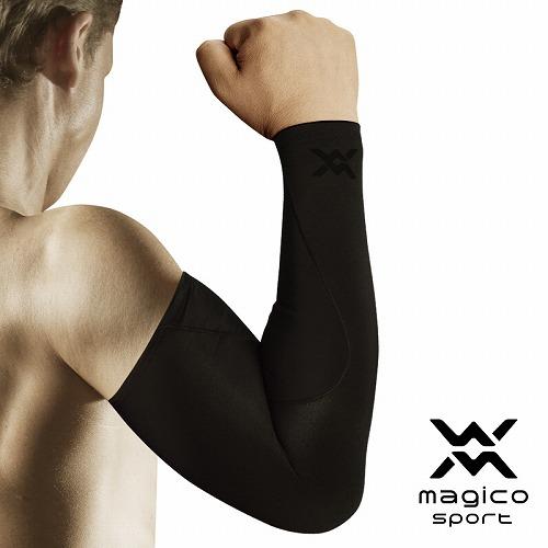 腕全体をサポートし 高品質 回内運動を促進するサポーターmagicosport スローイング 野球 スポーツ 中山式 男女兼用 着圧 日本製 豪華な 蒸れにくい マジコスポルト ラジアルパワースリーブ サポーター magicosport
