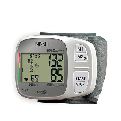 手首に巻くだけで確かな精度で測定誰でも扱いやすい血圧計 手首式デジタル血圧計 NEW WS-20JCB 手首 送料無料 コンパクト 血圧計 SALENEW大人気 小さい