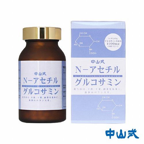 中山式N-アセチルグルコサミン  /コンドロイチン MSM キャッツクローエキス コラーゲン ビタミンC ひざ 関節 軟骨 N-アセチルグルコサミン【10P03Sep16】