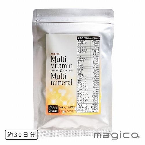 28種類の栄養素で健康をサポート (訳ありセール 格安) ビオチン ビタミン 葉酸 亜鉛 ミネラル 鉄 販売実績No.1 コエンザイム マルチミネラル 栄養機能食品 代謝 マジコ 美肌 健康 マルチビタミン