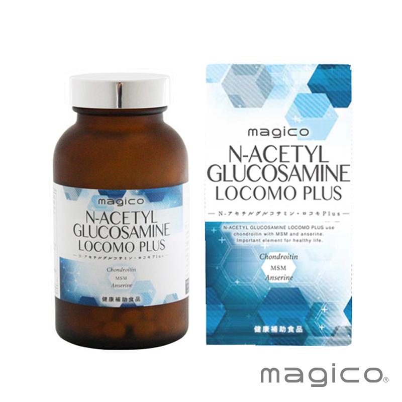 magico N-アセチルグルコサミン ロコモplusグルコサミン 膝 痛み サプリ 関節 コンドロイチン アンセリン MSM