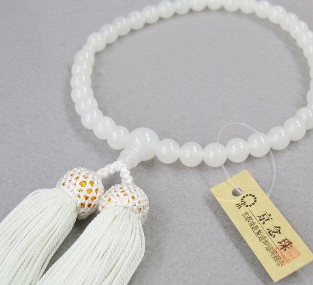 数珠 女性用 ホワイトオニキス 7ミリ玉 正絹頭付房(房色:白) 箱なし 京念珠 略式数珠 片手念珠 念誦 レディース