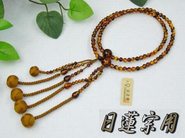日蓮宗 本式数珠 琥珀 (圧縮) 8寸 (丸玉) 小田巻梵天房 (房色:利休) 京念珠 女性用 男性用 念誦