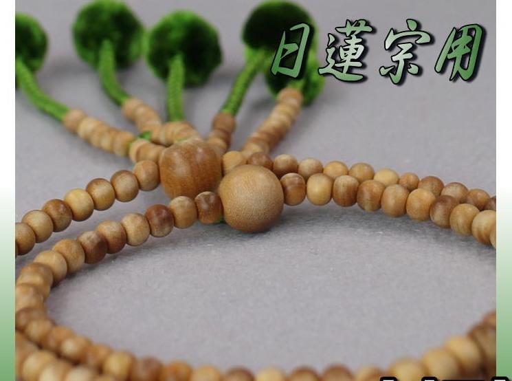 日蓮宗 本式数珠 白檀 共玉 8寸丸玉 菊房 柳 桐箱入 送料無料 法華用 サンダルウッド