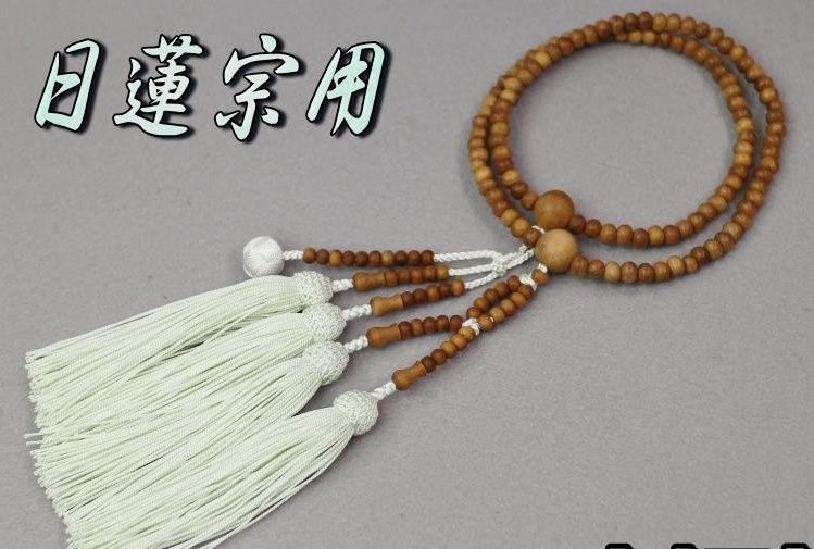 日蓮宗 本式数珠 白檀 8寸(丸玉) 正絹頭付房(房色:水白) 桐箱入 僧侶用 京念珠 法華用