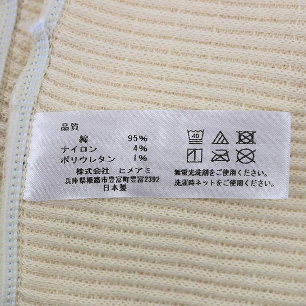 日本製 2色・3サイズ 大人 腹巻き はらまき リブ編み 綿ストレッチ