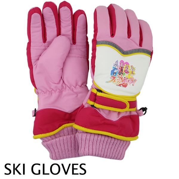 フレッシュプリキュア! スキー手袋 子供 キッズ 女児 スキー 手袋 てぶくろ 5本指 グローブ 手首ベルト付き ローズピンク×イエロー 5-6歳(手囲16cm)