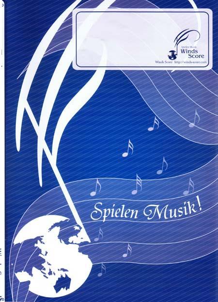 吹奏楽譜 ウインズスコア吹奏楽-合奏-セレクション「夜明けのスキャット」難易度:B 【追跡メール便OK】