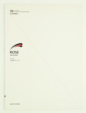 クラリネット教本 超激安 ローズ 40のエチュード 公式通販 ROSE 全音楽譜出版社 追跡メール便OK Etudes 40