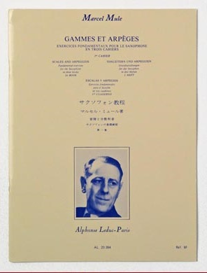 [サクソフォーン教本] ミュール:音階と分散和音第1巻出版:Alphonse Leduc 【追跡メール便・定形外郵便OK】