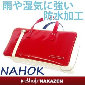 クラリネット ケースカバー NAHOK シングルII アクアガード付 バッグ型トリコロールカラー (910201AT)(ディープブルー・アイボリー・ジャーマンレッド) 【送料無料】【お取り寄せ】