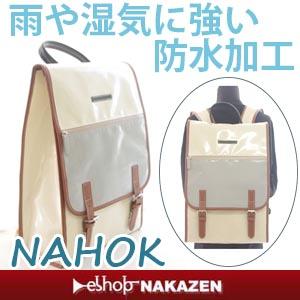 NAHOK フルート ケースカバー フルートリュックII 910062IGB アイボリー/グレー・ブラウン 【フルート/オーボエ/クラリネットに対応】