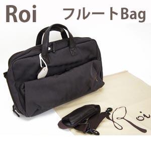 Roi(ロイ) Bag マルチ・フルートバッグRoi153BR Roi(ロイ) ブラウンマルチFlute Bag, ナカジマスポーツ:0dc9d222 --- officewill.xsrv.jp