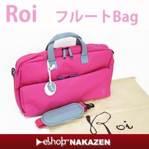 ネイビー マルチ・フルートバッグRoi153NV Bag (ロイ) Roi マルチFlute 【送料無料】