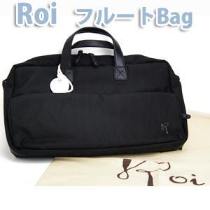 Roi(ロイ) マルチ・フルートバッグRoi153BK ブラックマルチFlute Bag