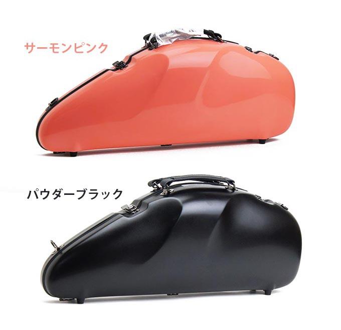 アルトサックス用ケース 【NEWモデル 20色】 CCシャイニーケースII 【送料無料】
