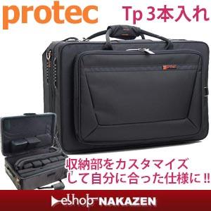 【在庫有り】プロテック トランペット トリプルケース 3本入れIP-301T PRO TECH 【送料無料】
