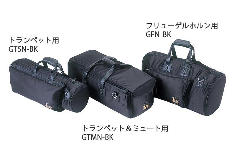 【5/5限定エントリー最大P6倍】ガードバッグス GARD BAGS トランペット用ケース シングル ウォータプルーフナイロンシリーズ ショルダーストラップ付 リュック式にも対応 GTSN-BK