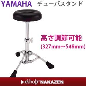 ヤマハ チューバスタンドBBS-3